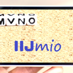 IIJmioの格安SIM 評判や料金、速度、キャンペーン情報などをご紹介