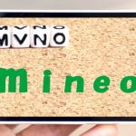 mineo(マイネオ)の格安SIM 評判や料金、速度、キャンペーン情報などをご紹介