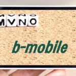 b-mobileの評判や料金、速度、キャンペーン情報などをご紹介