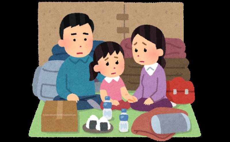 家族で避難所生活