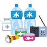 防災の対策マニュアル「第五回 自助-災害に備えるために本当に必要な防災用品やグッズ、備蓄品 Part2」