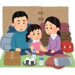 防災の対策マニュアル「第四回 自助-避難所生活の体験談のまとめ」