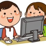 2020年必修化予定の小学校のプログラミング教育(文科省):課題は?事前に準備することは?