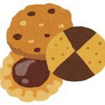 クッキー生地にイニックコーヒーをまぜて焼くと味が2ランクアップ!