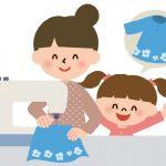 ミシン初心者の素朴な疑問3:子供用手作りグッズにおすすめなミシンは?
