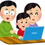 プログラミング教育は小学生だけではなく親の取り組みも重要なポイント