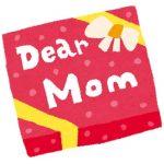 母の日にはマシュマロ電報!満面の笑顔が欲しい方は必見です!