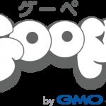 「グーペ」はお店のホームページ作成におすすめ!裏も表も大公開!