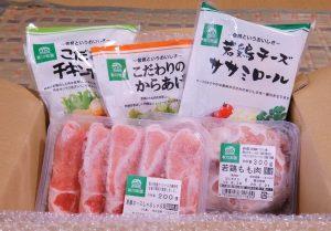 秋川牧園の冷凍お試しセットの内容
