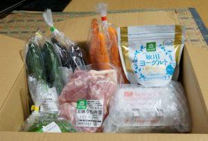 秋川牧園の冷蔵お試しセットの中身