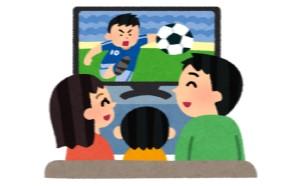 スポーツ番組