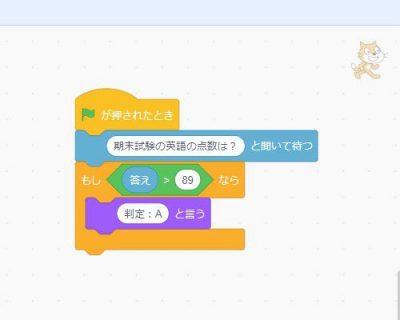 ○>△ブロックの使用例