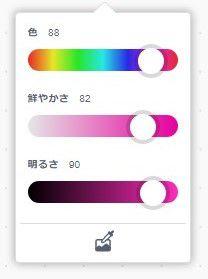 ○色が△色に触れたブロックの色を選択するメニュー