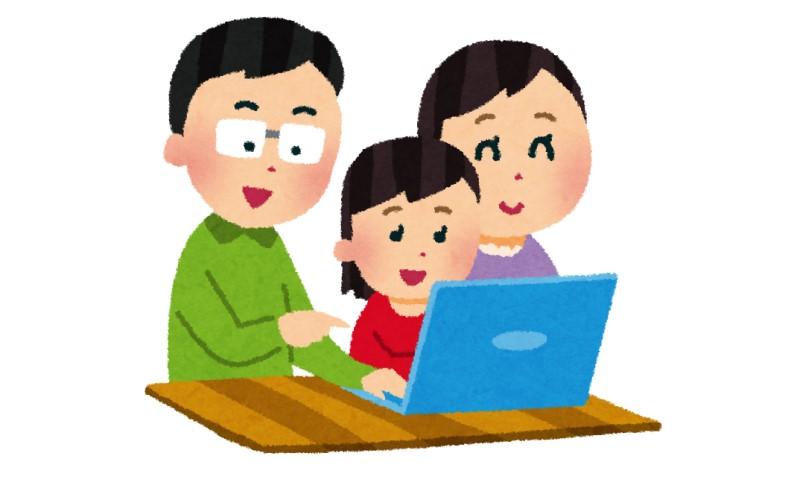 家族みんなで楽しめるパソコン