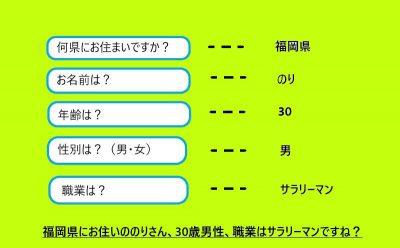 5つの質問をするプログラム